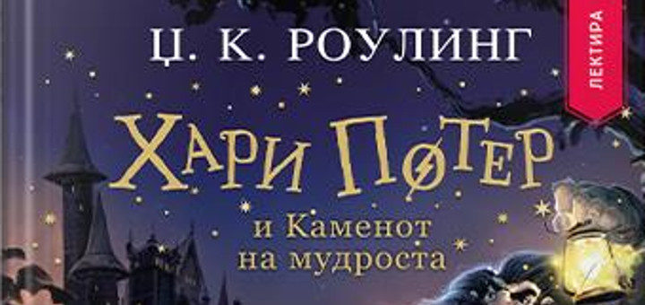 Macedonian Philosopher's Stone Banner
